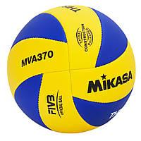 Мяч волейбольный Mikasa MVA 370, фото 1