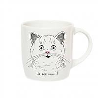 """Дитяча чашка з котиком """"Це все мені?"""""""