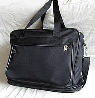 Мужская сумка через плечо Барсетка деловая А4 36х26+14х21см