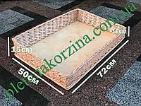 Лоток наклонный плетеный из лозы в10*в15-72*50