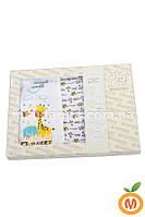 Комплект для новорожденного набор из 8-ми вещей в подарочной коробке