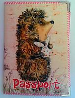 """Обложка на паспорт """"Ежик в тумане"""" 1400+ Хохол Украина"""