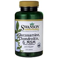Комплекс - Глюкозамин, Хондроитин и MSM - усиленная втрое пищевая добавка, 120 таблеток