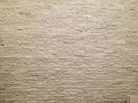 Лапша колотая из мрамора( цвет бежевый) 3х10, турция