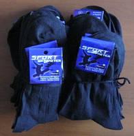 Мужские носки Украина. Размер 27