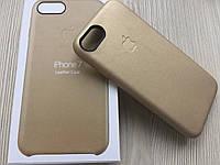 Оригинальный Золотой чехол Apple iphone 7/7S под кожу в упаковке