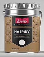 """Молотковая краска на ржавчину быстросохнущая Золото 2.5 л ТМ """"Днепровская Вагонка"""" ЗР11-2.5"""