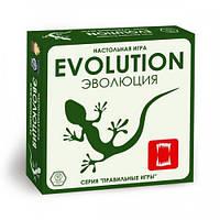 Эволюция(Evolution) детская настольная игра новое издание, фото 1