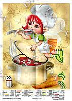 Схема для вышивания бисером Фея вкусного борща 1166