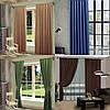 Комплекты штор из софта