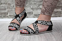 """босоножки на низком ходу Moschino"
