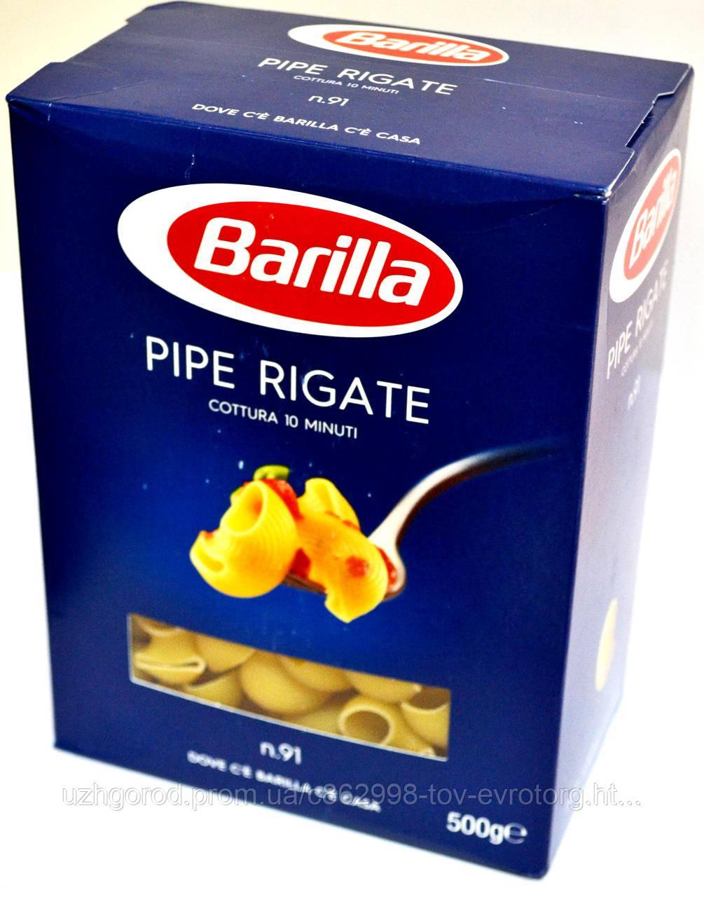 Макароны галушки Barilla Pene Rigate 500 h.