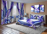 """Фото Комплект для спальни """"Синяя абстракция"""""""