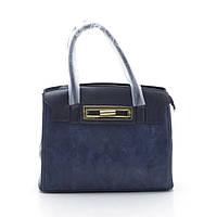 Женская сумка Marino Rose W602 blue
