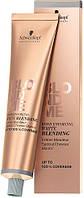 Bond Enforcing White Blending Irise - Осветляющий-крем для седых волос, ирис, 60 мл