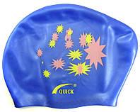 Шапочка для плавання для довгого волосся (колір синій, малюнок зірочки), фото 1