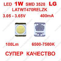 LATWT470RELZK светодиод SMD 3528 1Вт LG