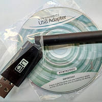 USB Wi-Fi Adapter - 5db - 150mbps