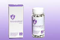 Ресвератрол Форте, (200 мг. 80 капсул)