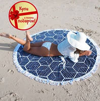 Подстилка для пляжа круглая Мандала Темно-синий Коврик пляжный Круглое пляжное полотенце-подстилка 150-160см