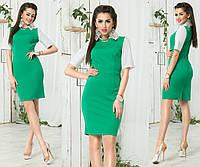 Платье облегающее кукуруза тиар