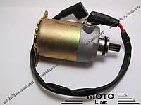 Двигатель электростартера на скутер 4т GY6/QMI/KBF 125-150cc GXmotor