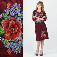 Вышитое платье Мальвы с васильками бордового цвета