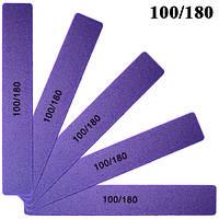 Пилка Баф Фиолетовая 100/180 для Гель Лака Профессиональная Упаковкой 25 шт.