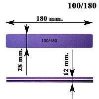 Пилка Баф Фиолетовая 100/180 для Гель Лака Профессиональная