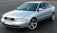 Фаркоп на автомобиль Audi А4 (B5)  седан/универсал 1994-2001