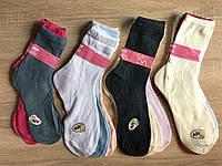 Носки для девочек и мальчиков хлопковые подростковые