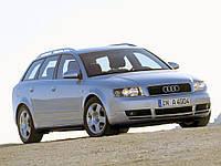 Фаркоп на автомобиль Audi А4 (B6)  универсал 06/2001-03/2008