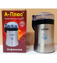 Кофемолка А-Плюс СG-1586