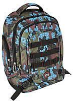 Рюкзак 16' CF85849