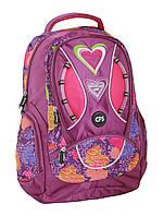 Рюкзак молодежный Sweetheart 830 CF85473