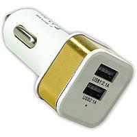 Автомобильное З/У USBx2 1A/2A золотистое для автомобиля зарядка смартфона навигатора в прикуриватель ЮСБ