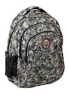 Рюкзак молодежный Khaki CF85621