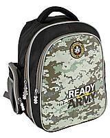 Рюкзак школьный Ready Army CF85836