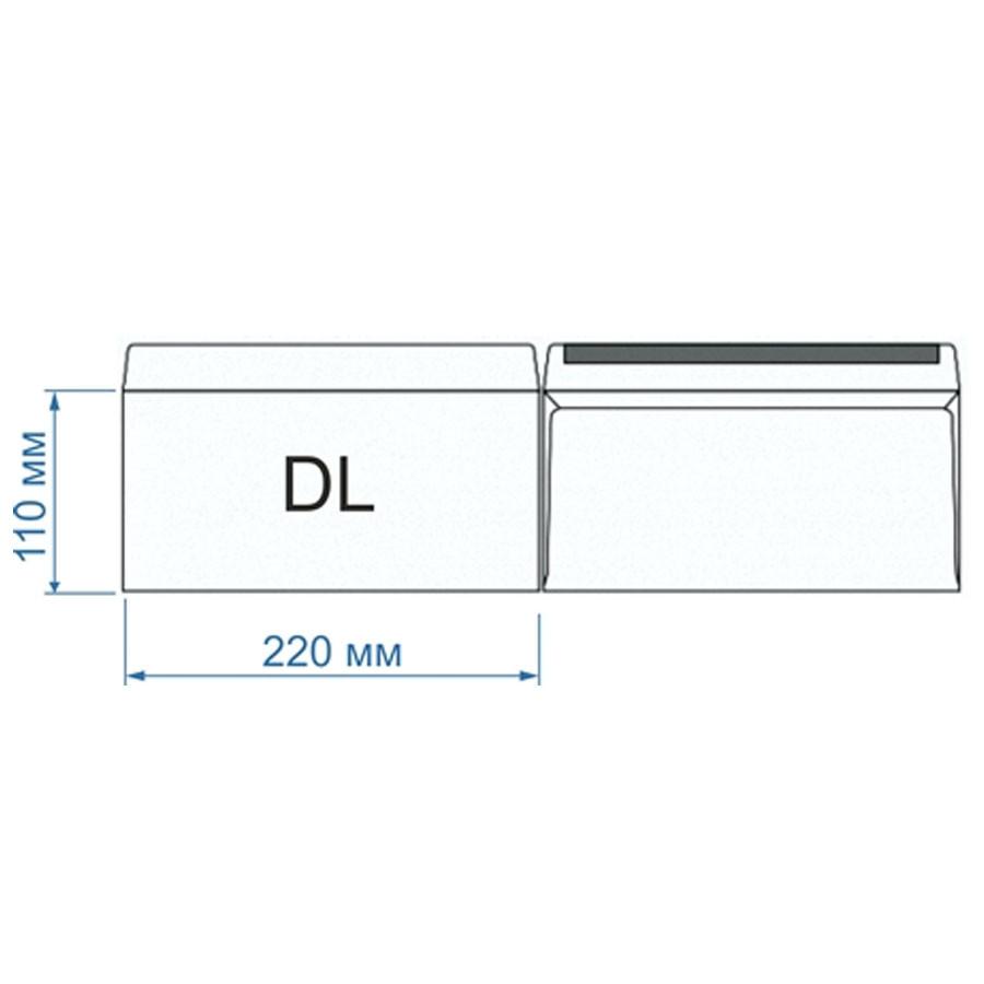 Конверт DL скл