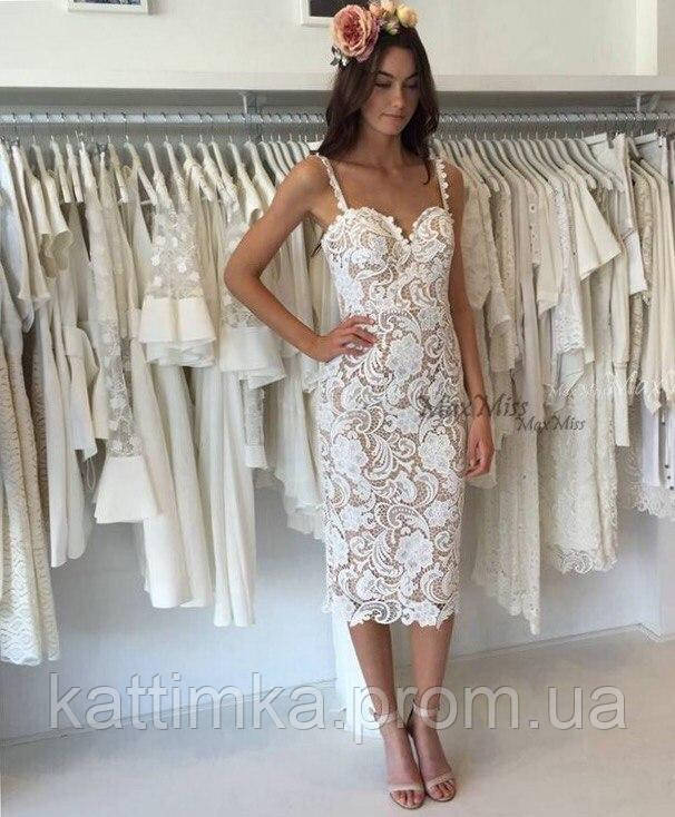 b408d9914f4 Женское шикарное кружевное платье SELF PORTRAIT - Интернет-магазин