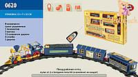 Детская железная дорога 0620 + РУ