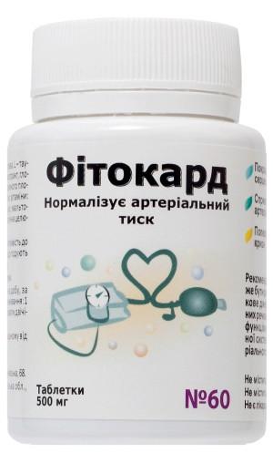 Диетическая добавка Фитокард для нормализации артериального давления 60табл.