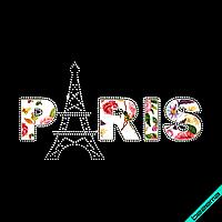 Аппликация, наклейка комбинированная на ткань Paris (DMC 2мм-бел., Матовый)