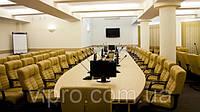 Аренда конференц зала, фото 1