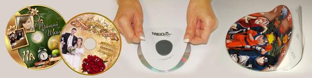 печать наклеек на CD, DVD, дизайн наклеек  CD, DVD