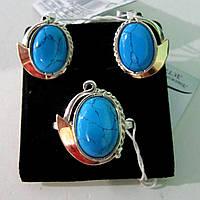 Серьги и кольцо серебряные  с бирюзой и пластинами золота