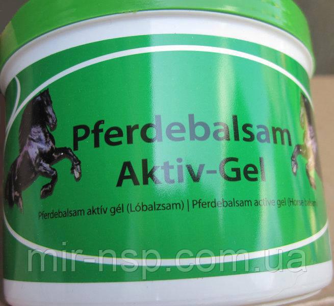 Конский гель Pferdebalsam Active Gel Активный Гель 500 мл предоплата 80 грн