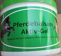 Конский гель Pferdebalsam Active Gel Активный Гель 500 мл