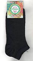 Носки женские х/б с сеткой Дукат, 36-40 размер, короткие, чёрные, 145