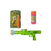 Мыльные пузыри 3016А с пистолетом.